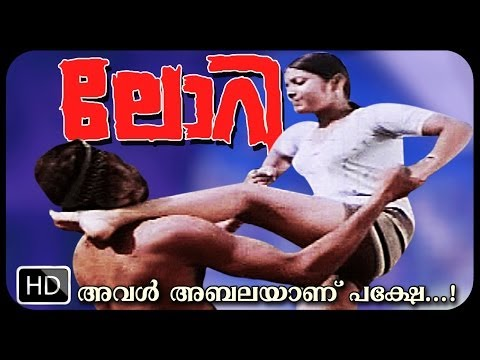 Malayalam full Movie LORRY