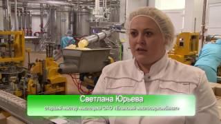 Еланский МСК  Производство кисломолочной продукции, сметаны и масла(, 2016-07-13T05:40:29.000Z)