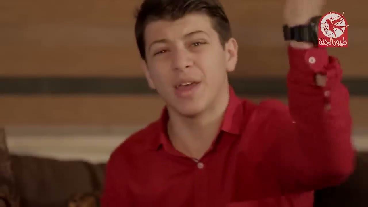 شوفوا عصومي - المعتصم بالله مقداد | طيور الجنة