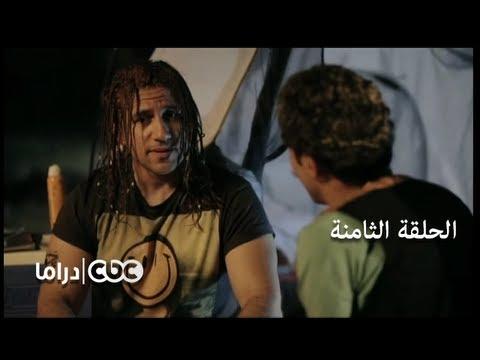 #CBCDrama - مسلسل الكبير أوي الجزء 3 - الحلقة الثامنة - #الكبير_أوي