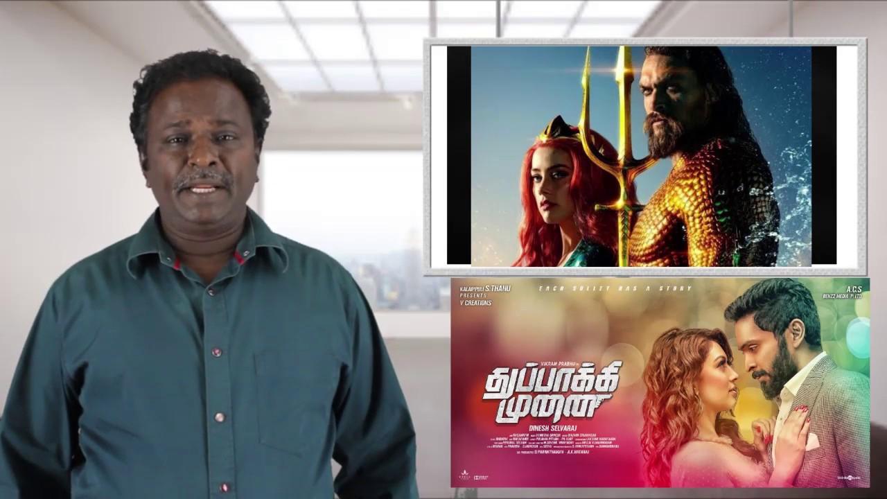 aquaman-movie-review-james-wan-tamil-talkies