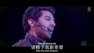 Sun Raha Hai Na Tu Full Video Song HD With Lyrics   Aashiqui 2 English Subtitles a0a2d1d4 080c 4c52