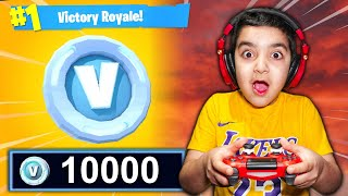IF YOU WIN FORTNITE, I WILL SURPRISE YOU WITH 10K V-BUCKS! (FORTNITE V-BUCKS FOR MY LITTLE BROTHER!)
