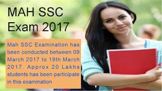 Maharashtra SSC Result 2017 will be declare in first week of June 2017