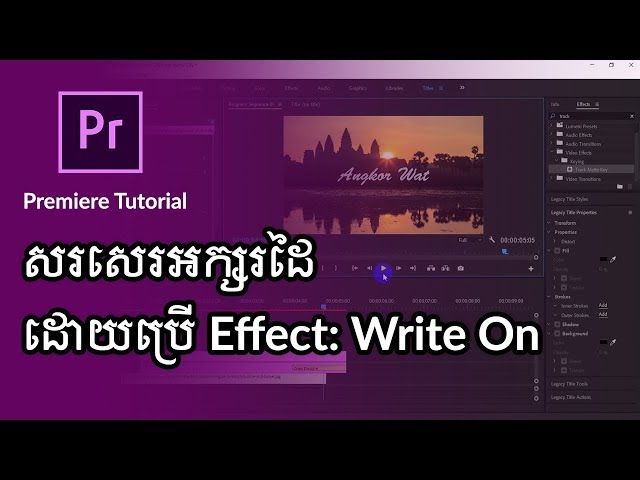 Premiere Pro Tutorial: Text write On Effect ( Easy write text )