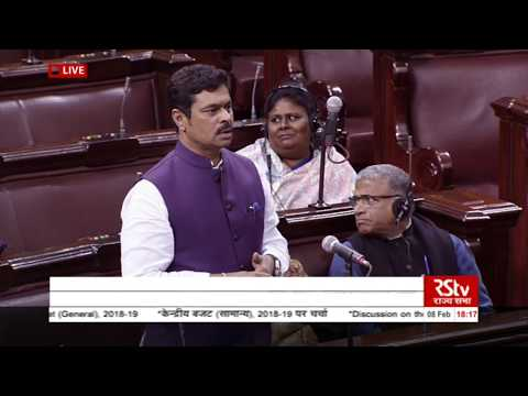 Sh. C.M. Ramesh's remarks| Discussion on Union Budget (2018-19)