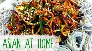 Salad Recipe : Golbaengi Muchim(spicy Bai-top Shell Salad) Recipe : Korean Food : Asian At Home