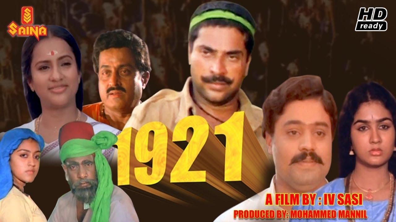 Download 1921 Malayalam Full Movie | Mammootty , Suresh Gopi - I V SASI | Evergreen Blockbuster Film