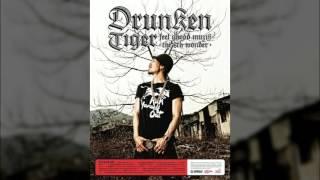 드렁큰 타이거(Drunken Tiger) Don't Cry (Feat  진보) (가사 첨부)