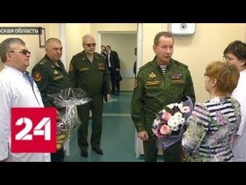 Журналистам показали медицинский спецназ - Россия 24