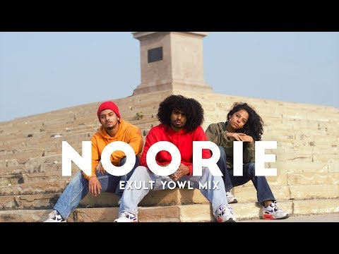 Kundu House Project Ft. Loy Boi | Noorie | Charlie Frost