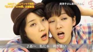 木南晴夏さん+緋田康人さんが出演するミニドラマNHK Eテレ青山ワンセグ...