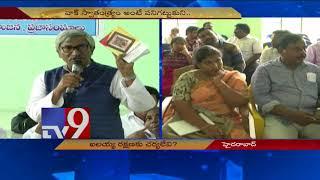Sagarika Ghose questions KTR over Kancha Ilaiah's security    TV9