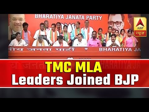 Trinamool Congress MLA, party leaders join BJP