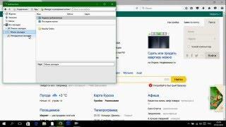 Как перенести закладки из браузера Яндекс в браузер Mozilla Firefox