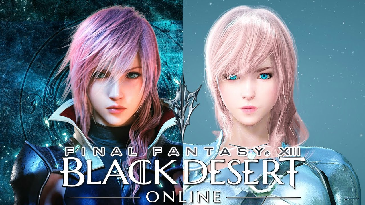 custom dark knight lightning black desert online beauty album