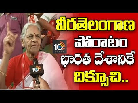 Face to Face with CPIM Leaders | CPM 22nd National Congress | Hyderabad | 10TV