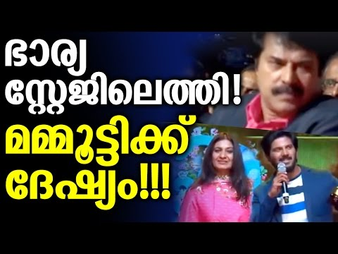 Mammootty unhappy with Wife