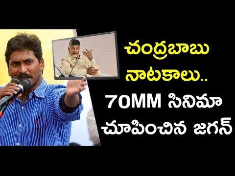 ap-news-karnataka-news-sambarala-chandrababu-bjp-d