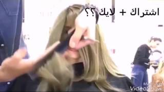 ومعقوله بس نوتيلا لصبغ شعر كرميل !! / !!Hair dye by Nautila