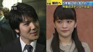 眞子さま(25)と小室圭さん(25)の結婚式までの予定です。これまでの...