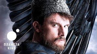 Чорний ворон - офіційний трейлер (український)