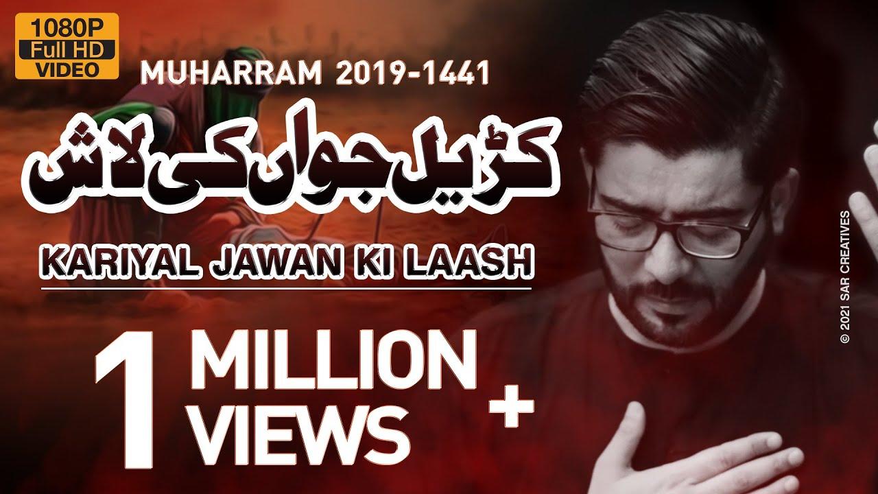 Nohay 2019 | Karyal Jawan Ki Lash | Mir Hasan Mir New Noha