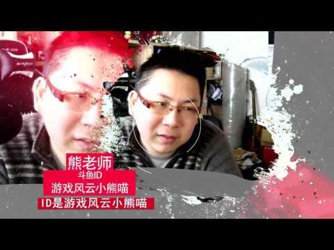 4月9日斗鱼情报局-Scboy vs DCboy