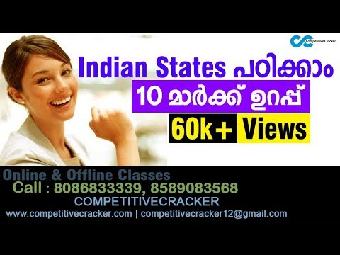PSC CLASS:INDIAN STATES