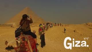 【エジプト/ギザ】ギザの楽しみ方