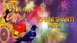 SHANI SHANTI PATH | SURESH VADEKAR | MANTRA 2015 | OFFICIAL FULL VIDEO HD