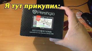 ЯТП #1. Навигатор Prestigio GeoVision 5058