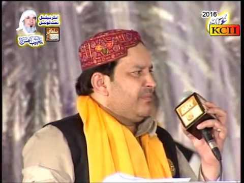 Download panjabi naat || Hallema Da pyara Ty Amina Da Chain || shahbaz qamer fareedi