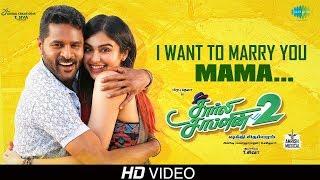 I Want To Marry You Mama |Lyrical |Charlie Chaplin2 | Prabhu Deva, Adah Sharma, Amrish, Yugabharathi