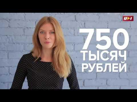 ДОМ-3 – ТОП-5 НАДЕЖНЫХ ЗАСТРОЙЩИКОВ В ЧЕЛЯБИНСКЕ