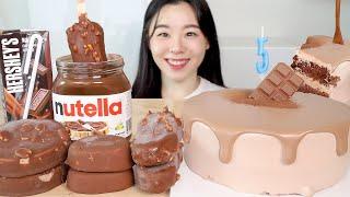 ASMR Chocola…
