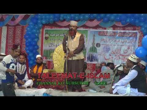 Aslam Gondvi (Naat)