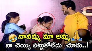 Download Video See How Ram Charan Making Fun With His Mother Infront Of His Grandmother || Chiranjeevi || TWB MP3 3GP MP4