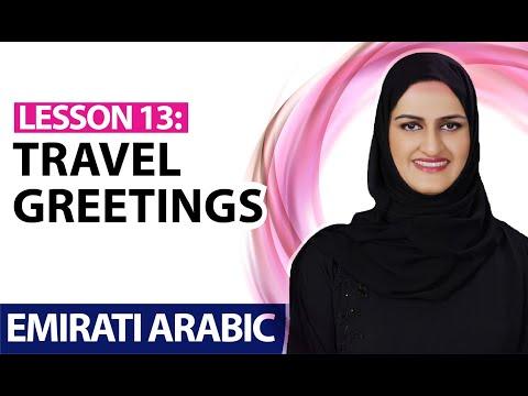Emirati Arabic language speaking course, 13 AlRamsa Institute (travel greeting)
