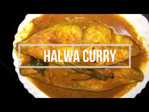 Black Pomfret Curry | Halwa Fish Curry | Mangalorean Halwa Curry