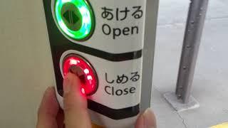 列車半自動ドア【キハ120形】キハ120 359(岡オカ)