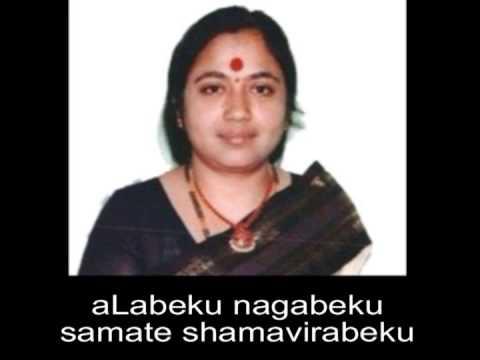 Kasturi Shankar Bhavageete   Omme Hoodotadali