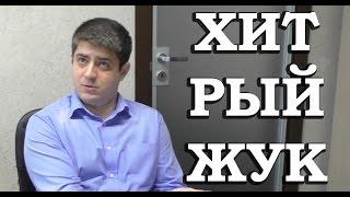 Россиянам запретят пользоваться наличными? Что не так с QUIK? И где Чернов заработал 6000 пунктов?
