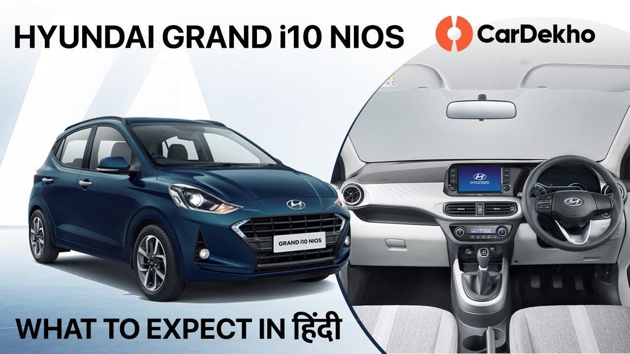 2019 Hyundai Grand i10 To Be Known As Grand i10 Nios
