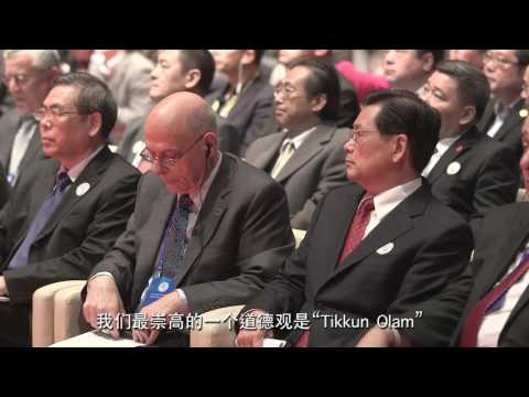 Launch of Guangdong Technion Israel Institute of Technology (GTIIT)