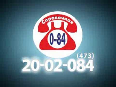 Рекламный ролик 084.