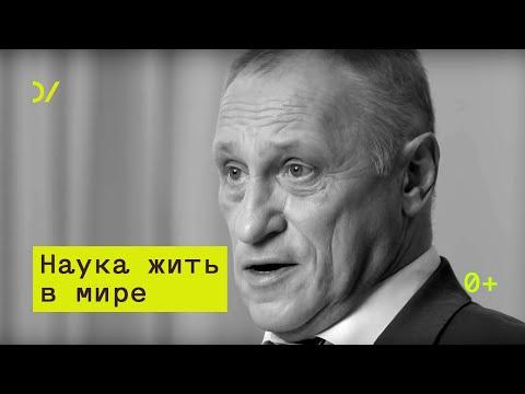 О принципах экономики –Александр Аузан