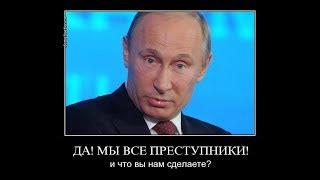 Кремлевский наркобизнес.