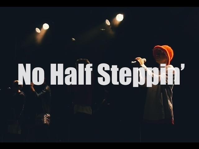 FREAK / No Half Steppin' MV Short Ver
