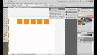 Уроки Adobe Illustrator CS5 для начинающих №3 | Leonking